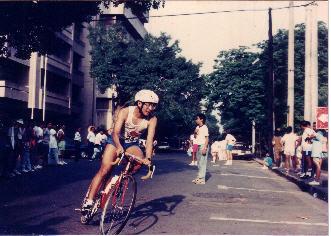 100 Plus Duathlon Makati Circa 1991